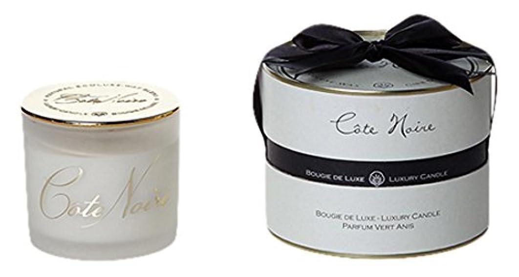 カリキュラム黒くするグローCote Noire コートノアール フレンチクラシック Large Candle ラージ キャンドル Vert Anis