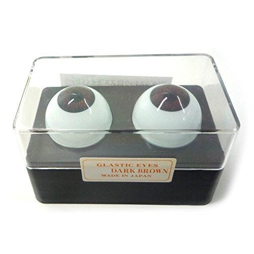 ビスクアイ グラスチック 濃茶26mm 白目部分含む UV ※人形の目