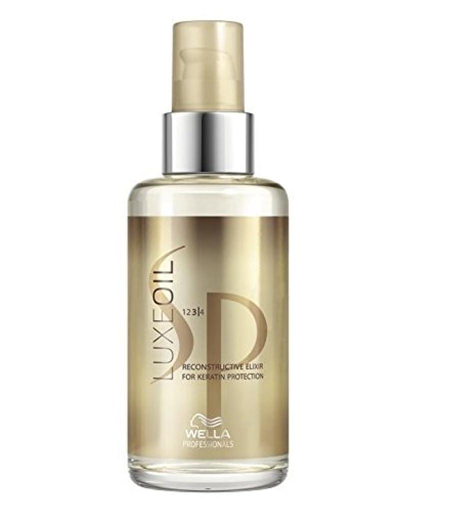 回路ぴったり一生SP by Wella Luxe Hair Oil Reconstructive Elixir 100ml by Wella [並行輸入品]