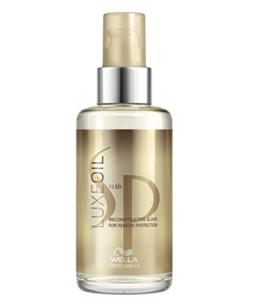 世界観察する遮るSP by Wella Luxe Hair Oil Reconstructive Elixir 100ml by Wella [並行輸入品]