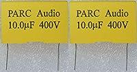 フィルムコンデンサー(10uF) 2個セット DCP-FC001-1000-2