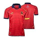 2019 España Rugby Jersey, España Equipo Nacional De Manga Corta Camiseta De Rugby Camisetas De Polo, Entrenamiento De Concurso De Hombres Jersey De Fútbol M
