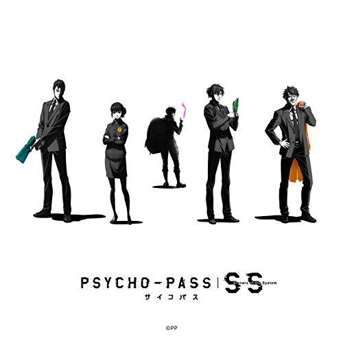 名前のない怪物 - Remixed by 中野雅之 (PSYCHO-PASS SS Case.3 ED ver.)