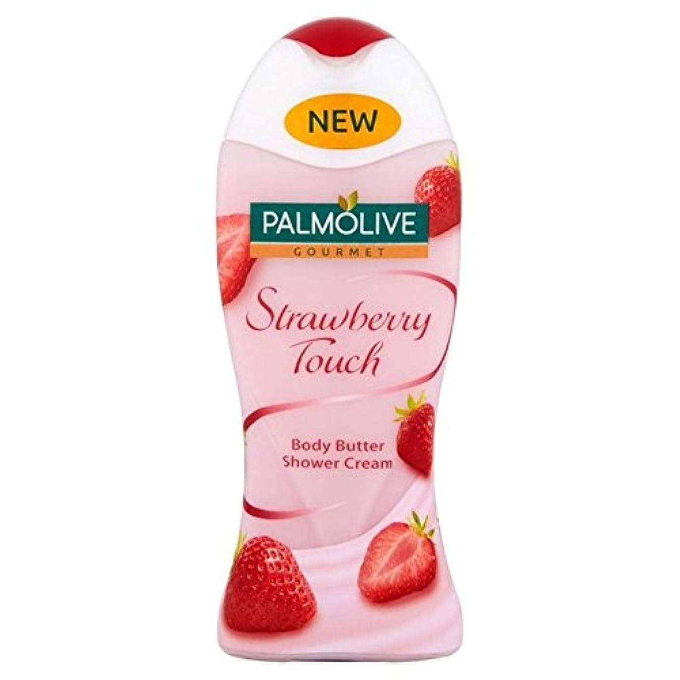 姓一貫したの前でパルモグルメストロベリーシャワージェル250ミリリットル x4 - Palmolive Gourmet Strawberry Shower Gel 250ml (Pack of 4) [並行輸入品]