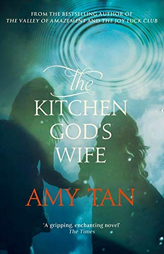 The Kitchen God's Wifeの詳細を見る