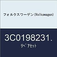 フォルクスワーゲン(Volkswagen) リペアセット 3C0198231.