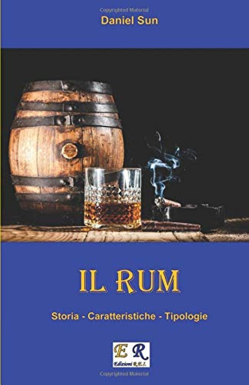 見込み威信避難するIl Rum