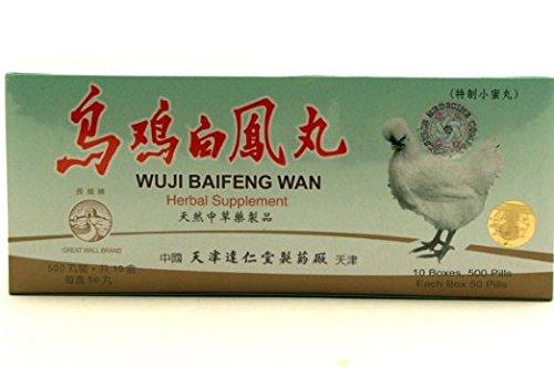 Wuji Baifeng Wan Herbal Supplement (10 boxes, 50 pills each)