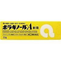 【指定第2類医薬品】ボラギノールA軟膏 20g ×4