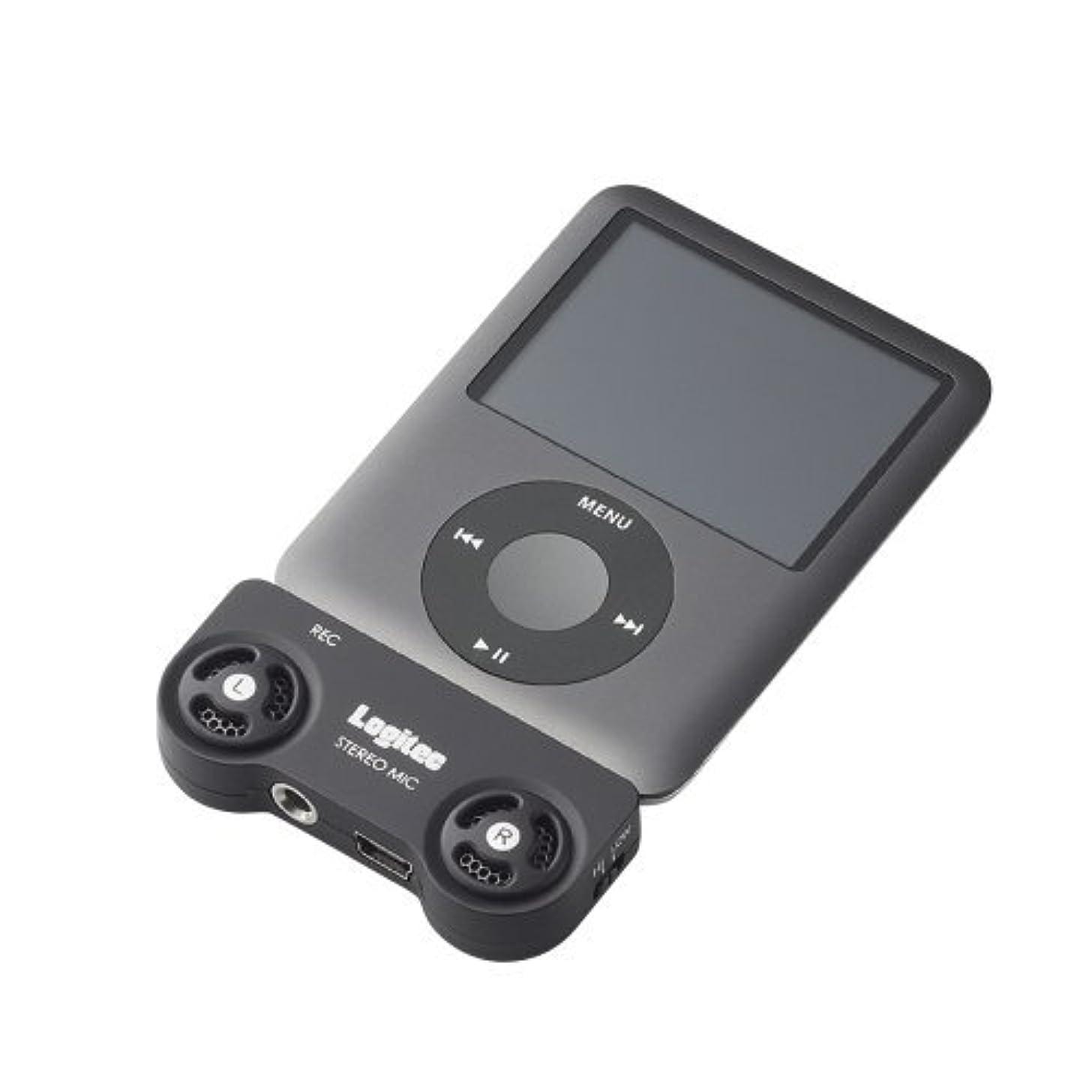徹底的に釈義迷信Logitec iPod対応 ICレコーダーアダプタ LIC-IREC01
