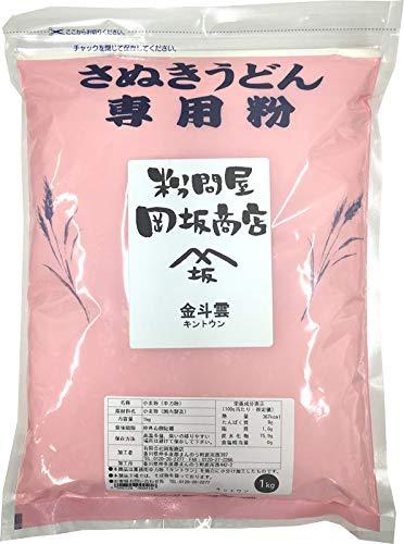 中力粉(うどん粉)日清製粉 金斗雲(キントウン) 1kg (10-12玉分)独自小分け