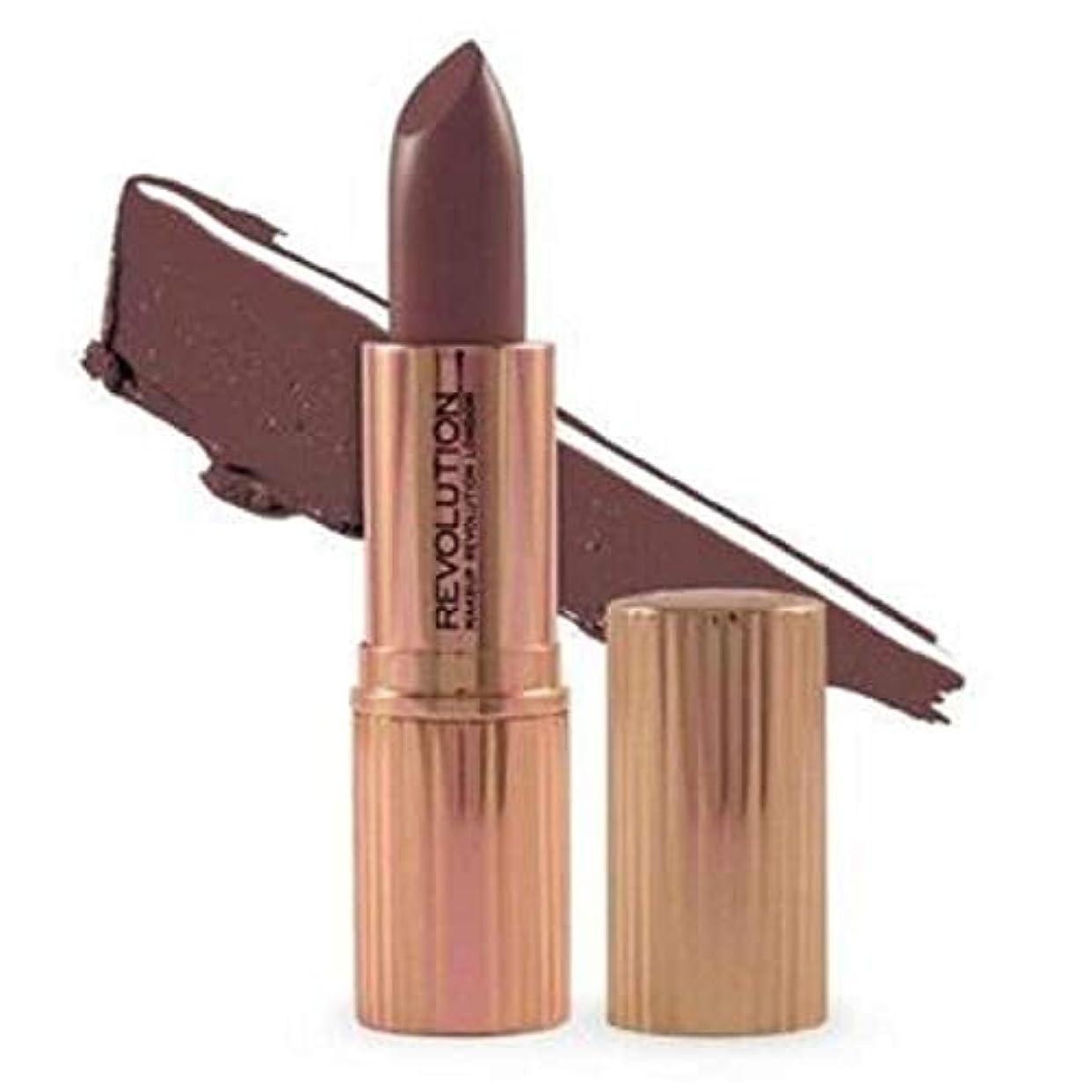 月中で率直な[Revolution ] 革命ルネサンス口紅最大 - Revolution Renaissance Lipstick Greatest [並行輸入品]