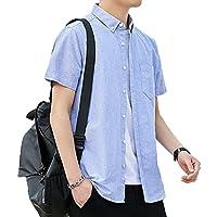 シャツ メンズ 半袖 9色展開 無地 夏 綿100% 胸ポケット付き 通気 ボタンダウンシャツ カジュアルシャツ ワイシャツ ショート丈 オックスシャツ カラーシャツ ゆったり カジュアル 通勤 快適 大きいサイズ おしゃれ