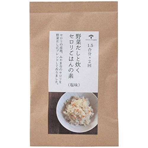 セロリ ズッペン 野菜だしと炊くセロリご飯の素 塩味 30g