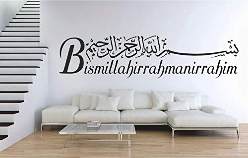 Wandtattoo Islam Besmele Arabic Bismillahirrahmanirrahim Allah Tugra #501 (120 cm x 30 xm, Dunkelgrau)