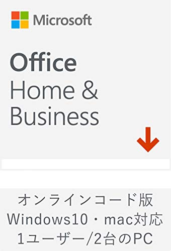 Microsoft Office Home & Business 2019(最新 永続版)|オンラインコード版|Windows/Mac両用|PC2台