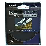 Kenko - Filtro de la foto - un filtro polarizador real pro mc delgado de 67 mm - un filtro polarizador 67 mm tornillo