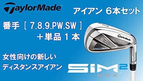 TaylorMade(テーラーメイド)SIM2MAXアイアン6本セット[番手:I#7-I#9,PW,SW+AW/TENSEIBLUETM40('21)カーボンシャフト]レディースゴルフクラブ日本仕様シム2マックスFLEX-L