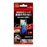 RT-XP5F/BSCG Xperia 5用 ガラスフィルム 防埃 10H 光沢 ソーダガラス