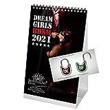 Calendario de escritorio 2021 (14,8 x 21,0 cm) chicas eróticas BDSM sexy Girls - Contenido del set de regalo: 1x calendario, 1x tarjeta de Navidad y 1x tarjeta de felicitación (3 partes en total)