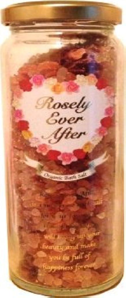 つまずく複製並外れた【Rosely Ever After】 ローズリー?エバー?アフター オーガニック植物成分配合バスソルト