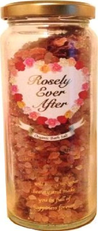 モナリザ教育学火曜日【Rosely Ever After】 ローズリー?エバー?アフター オーガニック植物成分配合バスソルト