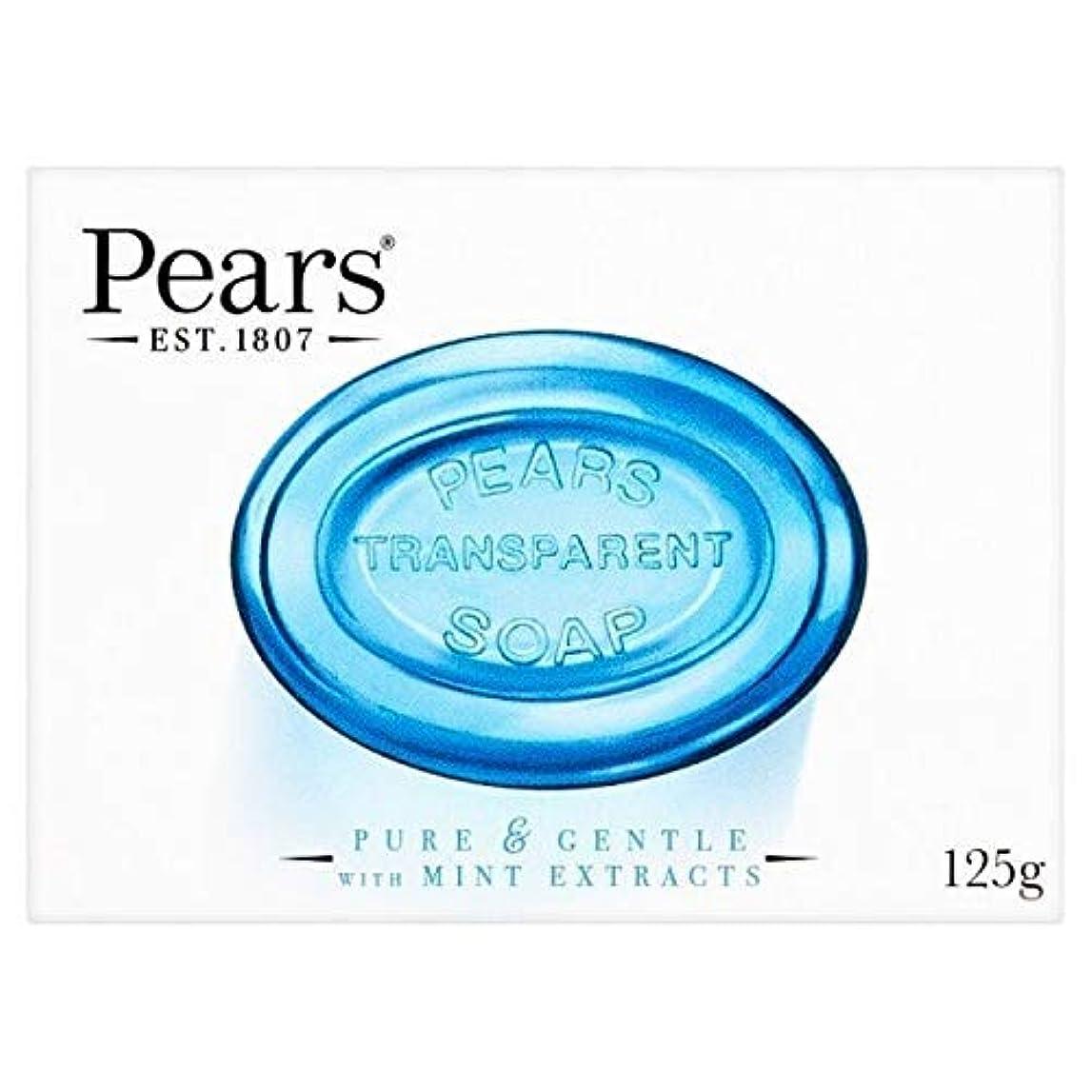 パケットラウズヘビ[Pears ] 梨生殖シールドソープバー125グラム - Pears Germ Shield soap bar 125g [並行輸入品]