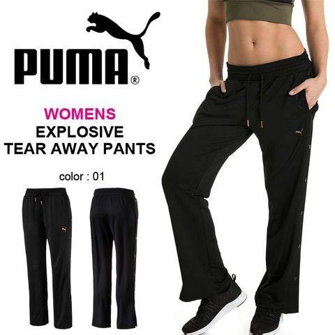 PUMA(プーマ)『ドライセルエナジーリブクルーネックジャケット&ロングパンツ上下セット』