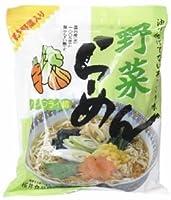 桜井食品 野菜らーめん 90g ×8セット