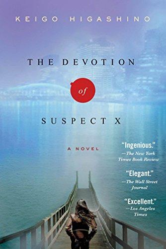 The Devotion of Suspect X: A Detective Galileo Novel (Detective Galileo Series, 1)