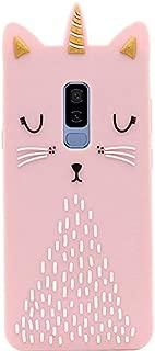 gummy cat phone case