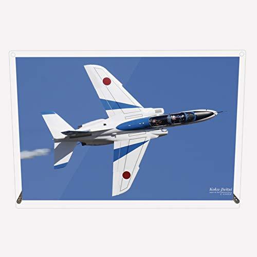 CuVery アクリル プレート 写真 航空自衛隊 ブルーインパルス T-4 単機 デザイン スタンド 壁掛け 両用 約A3サイズ