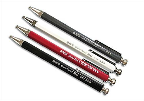 00-76建築用シャープペンシル黒赤白グレー4色セットFA076-SP20BHB-R-W-G2B-04H