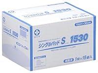 白十字 シングルパッドS 1530(滅菌済) 15袋入