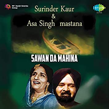 Sawan Da Mahina