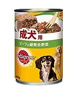 ペディグリー 成犬用 ビーフ&緑黄色野菜 400g×24缶入り [ドッグフード・缶詰]