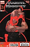 Marvel Knights, Tome 12