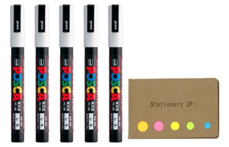 Uni Posca Paint Marker Pen PC-3M, Fine Point, White Ink, 5-pack, Sticky Notes Value Set