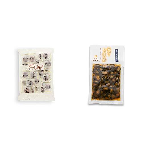 [2点セット] 種なし干し梅(160g)[個包装]・飛騨山味屋 きゅうり醤油漬(150g)