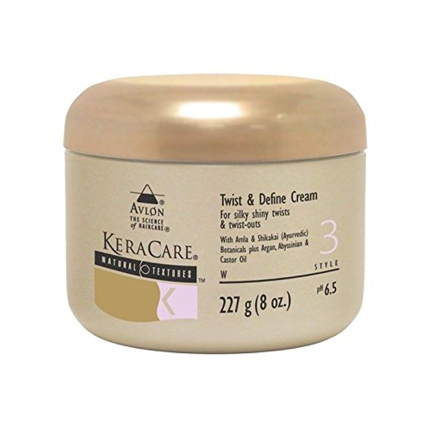 アサー職人トースト自然な質感のねじれを&クリーム(227グラム)を定義 x2 - Keracare Natural Textures Twist & Define Cream (227G) (Pack of 2) [並行輸入品]