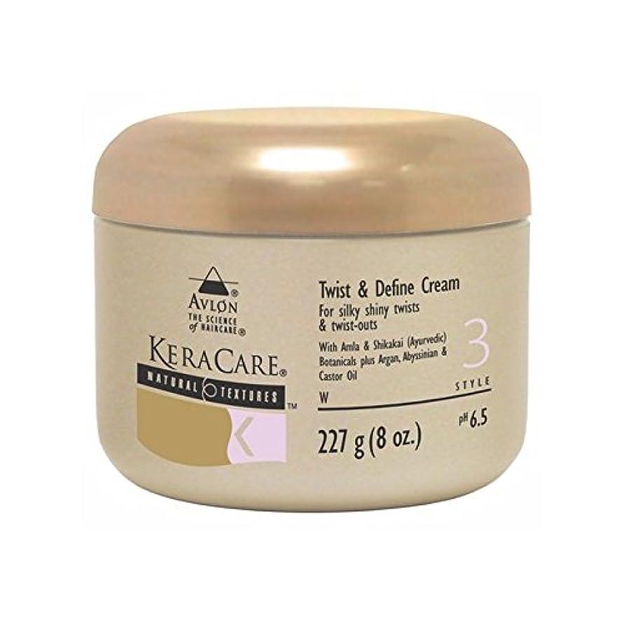 構成ビルダースポット自然な質感のねじれを&クリーム(227グラム)を定義 x2 - Keracare Natural Textures Twist & Define Cream (227G) (Pack of 2) [並行輸入品]