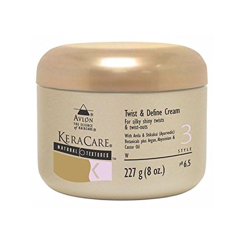スチュアート島経営者ピンポイント自然な質感のねじれを&クリーム(227グラム)を定義 x2 - Keracare Natural Textures Twist & Define Cream (227G) (Pack of 2) [並行輸入品]