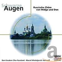 Various: Schwarze Augen
