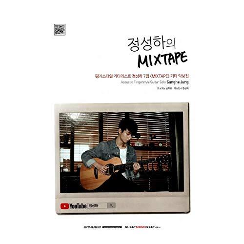 Fingerstyle Guitar Book of Sungha Jung Mixtape Album Sheet Music TAB Guitar Chords