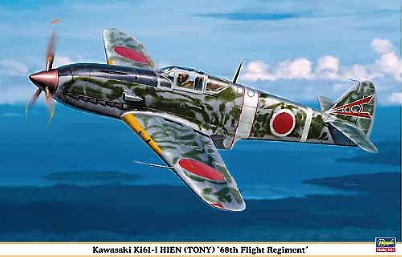 tienda Kawasaki KI61-I KI61-I KI61-I Hien (Tony) '68a vuelo Regimiento'  perfecto