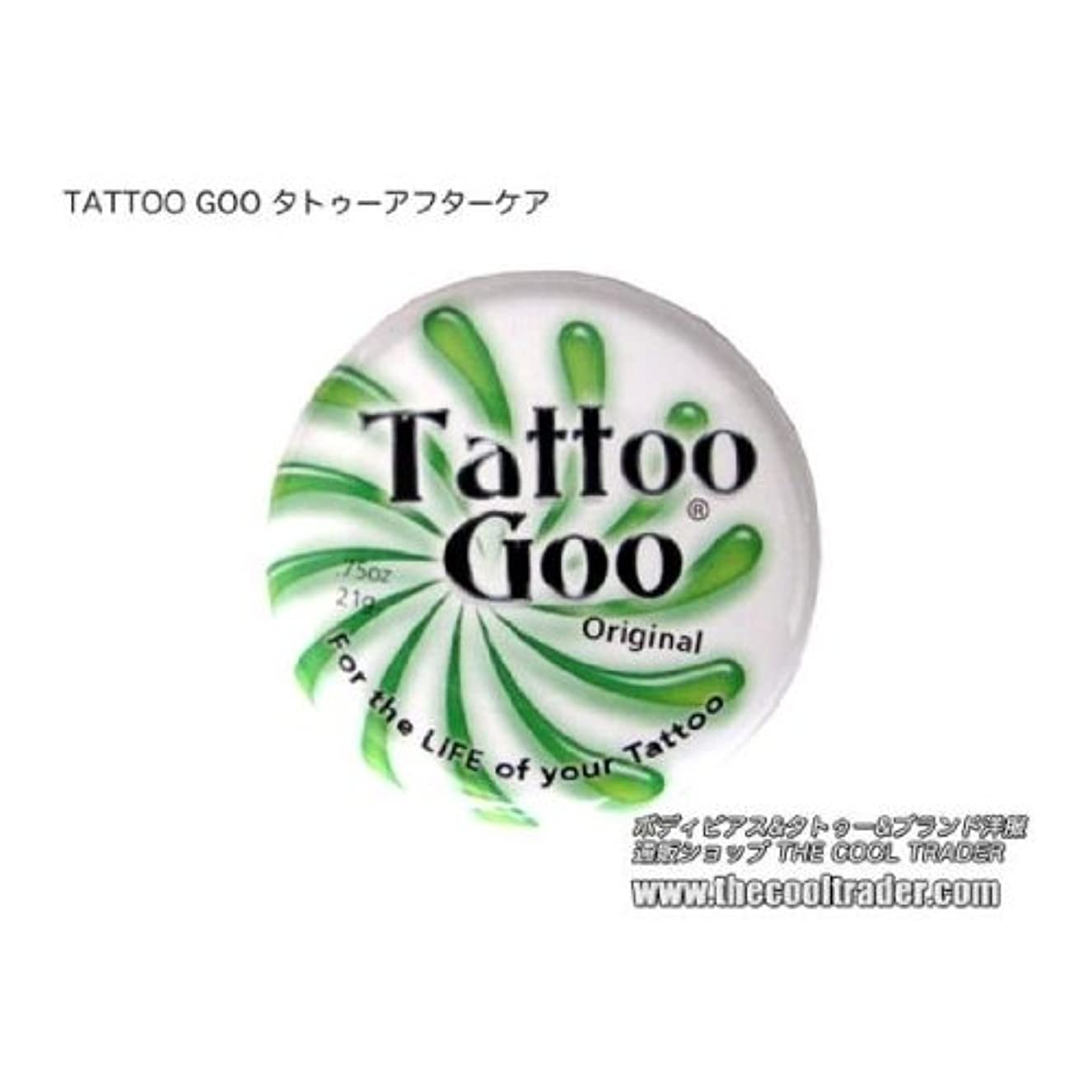 検査誘惑する滞在TATTOO GOO タトゥー&ボディピアス専用アフターケア 軟膏クリーム オリジナル