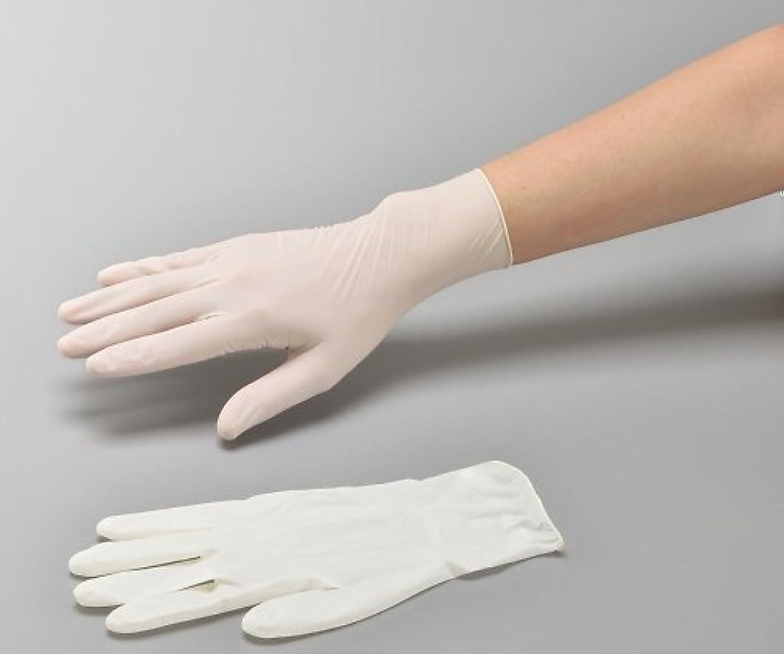 ハウジングメンバーなんとなくナビス(アズワン)8-9970-04ナビロール手袋(指先エンボス?エコノミータイプ?パウダー付)SS1箱(100枚入)