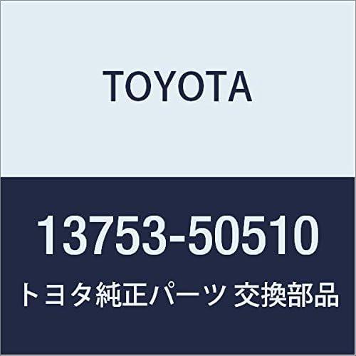 Genuine Toyota Parts - Super special Baltimore Mall price Adjustin 13753-50510 Valve Shim
