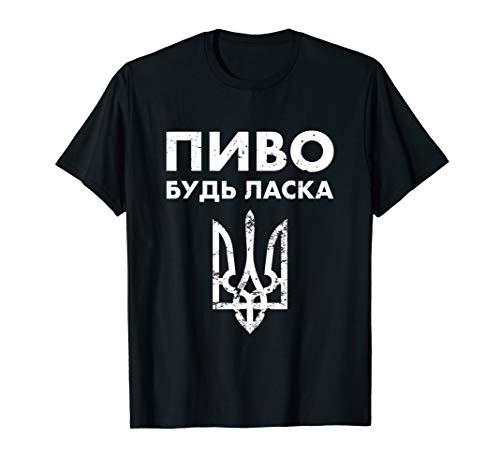 Bier bitte ukrainische Sprache Ukraine-Wappen Vintag T-Shirt