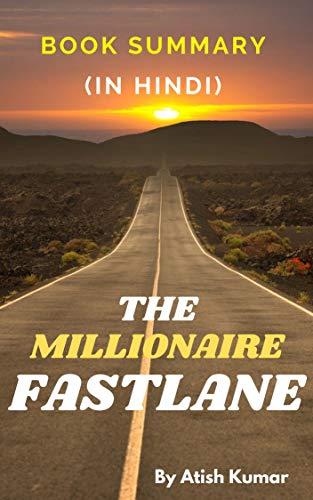 Book Summary of The Millionaire Fastlane in Hindi: द मिलियनेयर फास्टलेन पुस्तक सारांश (Hindi Edition)